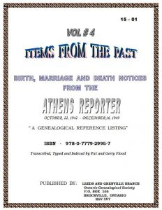 "Items From the Past, Volume #4 - BMDs from the ""Athens Reporter"""